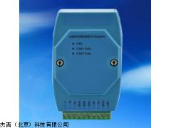 杰西北京厂家直销JT-MODBUS协议转换器