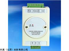 杰西北京厂家直销JT-JK可控硅调功触发器