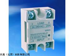 杰西北京厂家直销JT-SSR固态继电器,杰西固态继电器价格