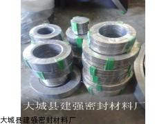 碳钢内外环金属缠绕垫   不锈钢内环金属石墨缠绕垫片