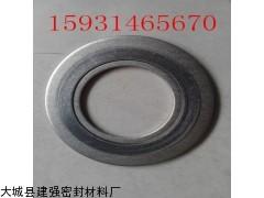 HG20610 碳钢外环型C1220石墨金属缠绕垫片