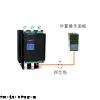 杰西北京厂家直销JT-BTK/BHK智能型可控硅功率调整器