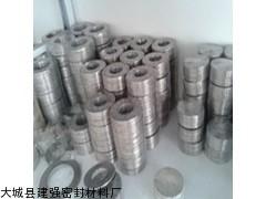 厂家直销 内环河北金属缠绕垫  耐高压金属缠绕垫片