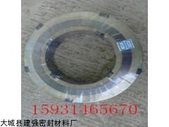 304不锈钢金属齿形垫 金属缠绕垫片型号齐