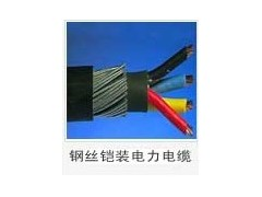 yjv42 6/10KV3*95高压粗钢丝铠装电力电缆载流量