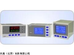 杰西北京厂家直销JT-BT700/702系列流量积算仪