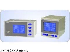 杰西北京厂家直销JT-BT860系列湿度调节/记录仪