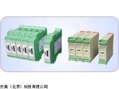 杰西北京厂家直销JT-BS系列变送器