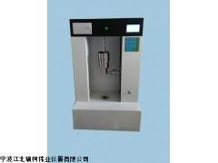 粉末剪切强度测试仪,粉末流动函数测试仪