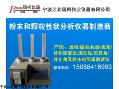 粉体时间固结函数分析仪,粉体壁面摩擦仪