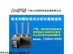 粉末流动函数测试仪,松散物料内部摩擦测试仪