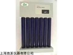 上海闵行血液混匀器,七滚TYMR-III血液混匀器