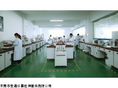惠州大亚湾千分尺校准-选世通仪器计量校正-为你提供五星级服务