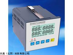 杰西北京厂家直销JT-D501T综合型电气火灾监控器