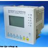 杰西北京厂家直销JT-D502综合型电气火灾监控系统