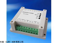 杰西北京厂家直销JT-D303型电气火灾监控器