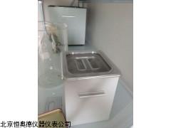 HADY-60   安徽  超声波提取器