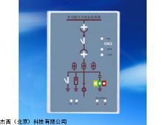 杰西北京厂家直销JT-K-9300TX型多功能开关状态指示器