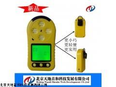 新产品便携式四合一气体测定仪TD1198-X4厂商
