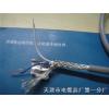 铁路电缆PTYA23-19×1.0,PTYA23电缆用途
