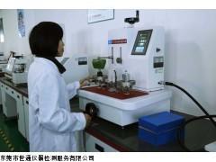 深圳石岩千分尺校准-选世通仪器计量校正-为你提供五服务