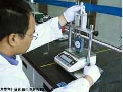深圳平湖千分尺校准-选世通仪器计量校正-为你提供五服务