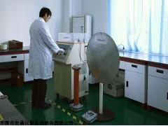 珠海南屏千分尺校准-选世通仪器计量校正-为你提供五服务