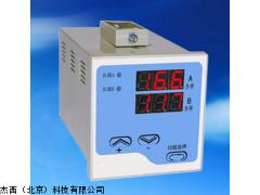 杰西北京厂家直销JT-722S-72智能型双路循环时间继电器