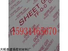 南宁聚四氟乙烯板厂家  zui低四氟板价格  膨体四氟板厂家