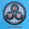 铜芯高压交联电缆YJV22-3*120重量及价格