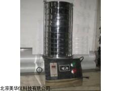 MHY-04364高效耐用,不锈钢分析筛,实验筛厂家