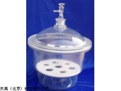 杰西北京厂家直销 茶干燥器、真空干燥器、茶真空干燥器