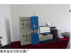 高频红外碳硫分析仪操作,高频炉燃烧