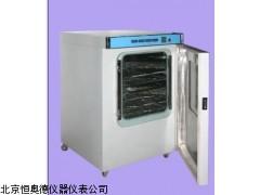 HAD-HTY200   浙江  环氧乙烷灭菌柜