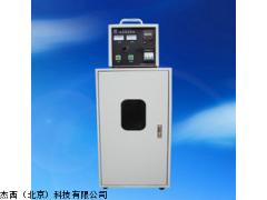 杰西北京厂家直销JT-GHX-V光化学反应仪