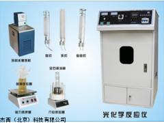杰西北京厂家直销 JT-GHX-I系列光化学反应仪