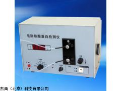 杰西北京直销JT-HD-3000电脑核酸蛋白检测仪