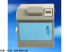 杰西北京直销JT-ZF-8N暗箱式四用紫外分析仪
