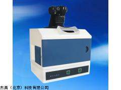 杰西北京厂家直销JT-ZF-1 紫外割胶分析仪;直销紫分析仪