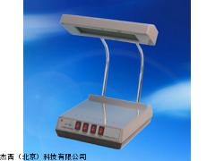 杰西北京厂家直销 JT-ZF-4四用紫外分析仪
