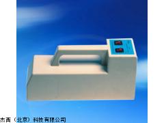 杰西北京厂家直销JT-ZF-5 手提式紫外分析仪