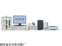 金属材质化学分析仪 钢铁化验仪器 铝合金分析仪 不锈钢分析仪