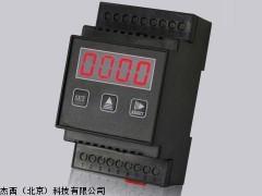 杰西北京厂家直销JT-R-HM 累计时器