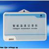 杰西北京厂家直销JT-HT20/200温湿度记录仪