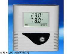 杰西北京厂家JT-HT210/211/212温湿度记录仪价格
