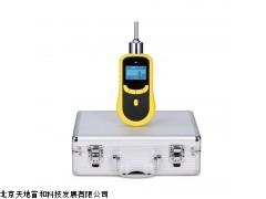 电化学原理泵吸式硫化氢分析仪TD1198-H2S