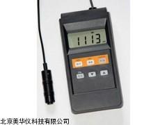 MHY-04068 涂層測厚儀,測厚儀廠家