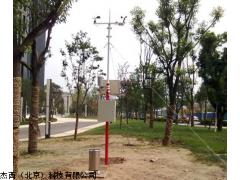 杰西北京厂家直销JT-SQ社区科普气象站