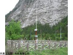 杰西北京厂家直销JT-JQ 旅游景区环境监测站