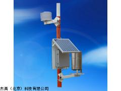 杰西北京厂家直销JT-SLHX森林火险监测站/森林防火气象站